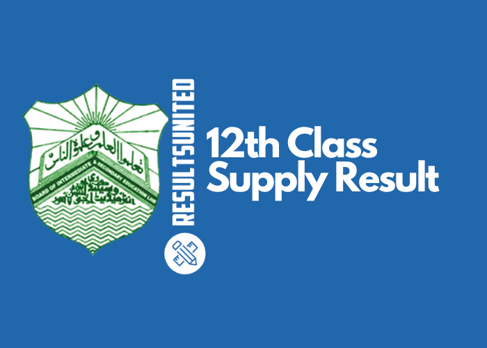 12th Class Supply Result